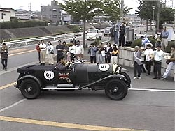 BENTLEY W.03 Litre(1)