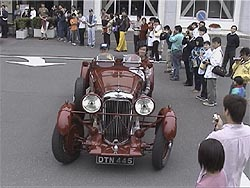 BENTLEY Derby 4 1/4(3)